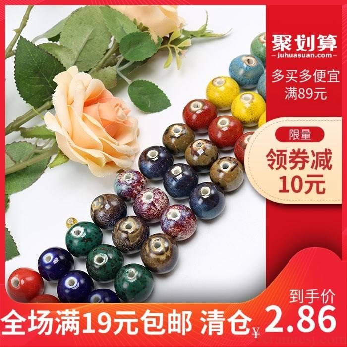 Jingdezhen high temperature ceramic beads 18 mm big up porcelain beads round bead son tiger beads man bracelet diy