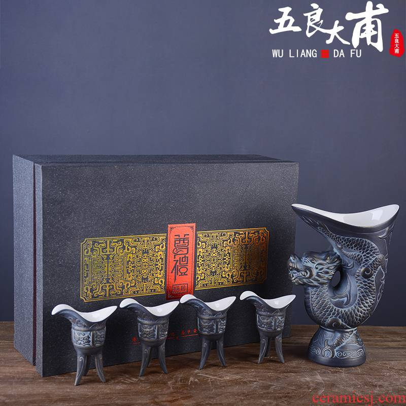 """Archaize of jingdezhen ceramic glass wind imitation bronze wine pot """"bringing home high wine gift box small a small handleless wine cup of wine"""