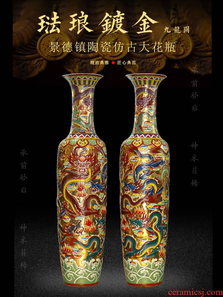 Jingdezhen ceramic checking fuels the Kowloon 18 carp landing big vase hall place hotel opening gifts