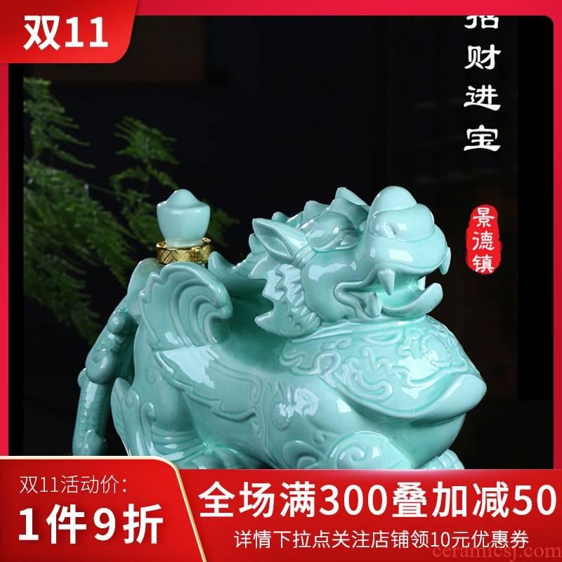 Xin MAO jingdezhen ceramic bottle of wine bottle is empty blue glaze furnishing articles 5 jins of pack the mythical wild animal mascot housewarming jars