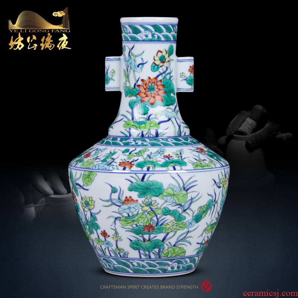 Jingdezhen ceramics imitation the qing qianlong bucket color lotus pattern consistent ear vase sitting room adornment of Chinese style household furnishing articles