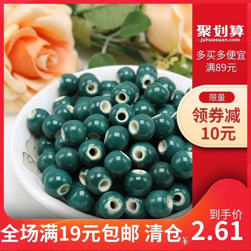 Angel porcelain beads hole green ceramic beads 】 pure color candy jingdezhen porcelain beads scattered 10 mm ceramic beads
