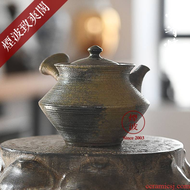 Those Japanese, slippery burn small western flat horizontal hand lasts a checking ceramic POTS teapot 23-5