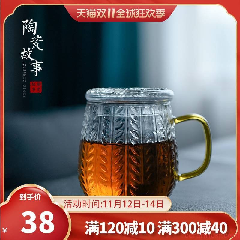 Ceramic story separation filter glass (men and women take tea cups water cup home office tea cup