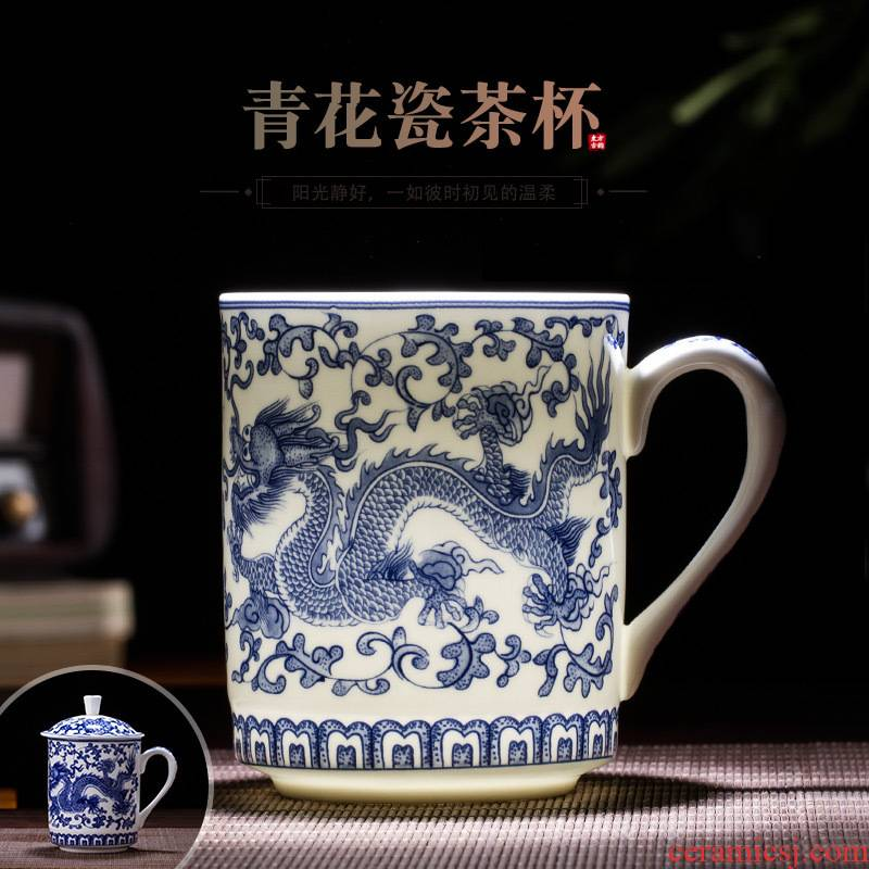 Jingdezhen ceramic cup with cover ipads porcelain ceramic tea cup a cup of water glass office meeting gift cups