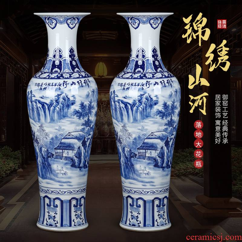 Jingdezhen ceramics hand - made landscape painting of large blue and white porcelain vase household hotel furnishing articles housewarming ornament