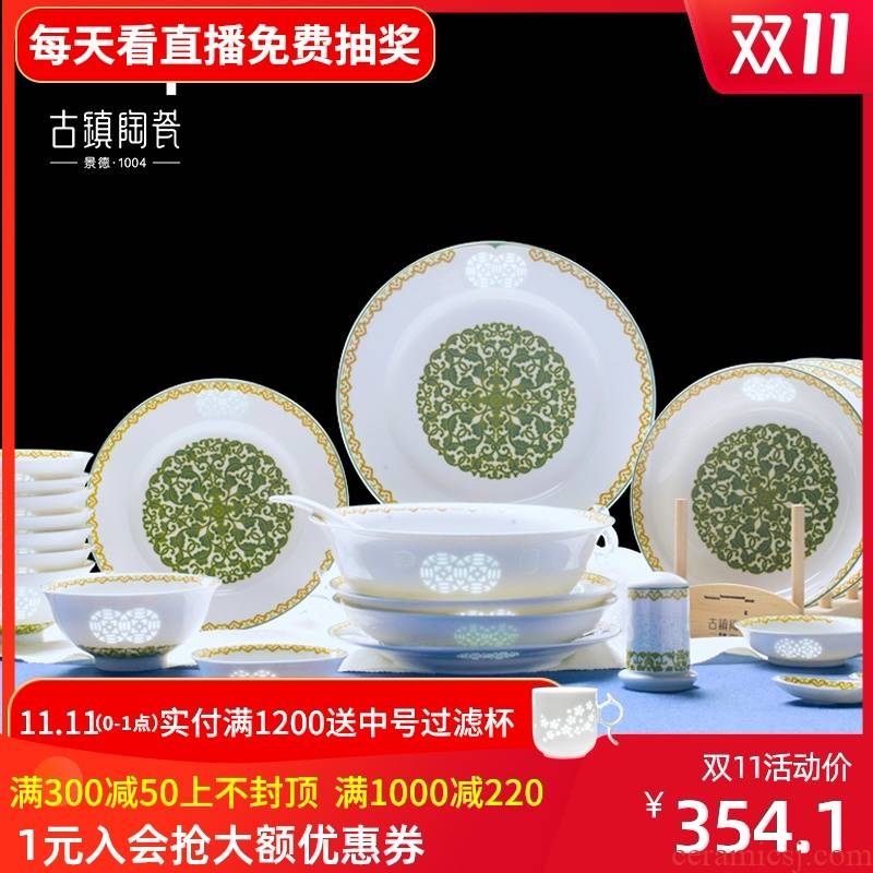 Ancient Chinese jingdezhen ceramic tableware of pottery and porcelain dish dish outfit household jobs on color and exquisite porcelain glaze