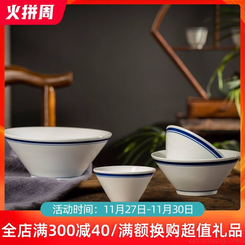 Jingdezhen old blue edge to use household contracted hat to pull under the rainbow such as bowl bowl nostalgic glaze color restoring ancient ways tableware individual