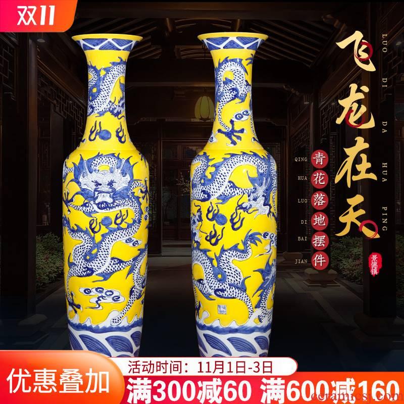 Jingdezhen ceramics hand carved dragon villa hotel opening of large vase hall hall furnishing articles