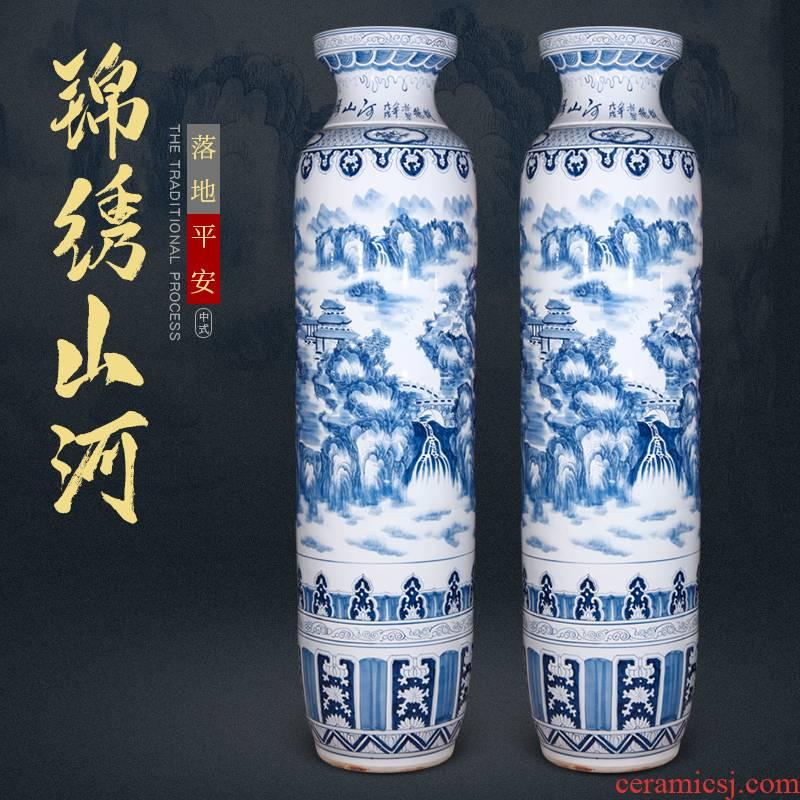 Sitting room of Chinese style household furnishing articles of jingdezhen ceramics handicraft splendid sunvo landing big vase of blue and white porcelain