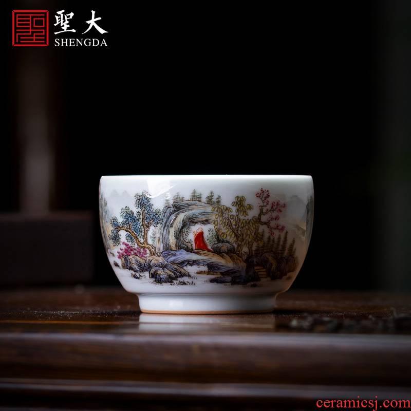 Santa teacups hand - made ceramic kungfu pastel zen meditation masters cup sample tea cup single cup all hand of jingdezhen tea service
