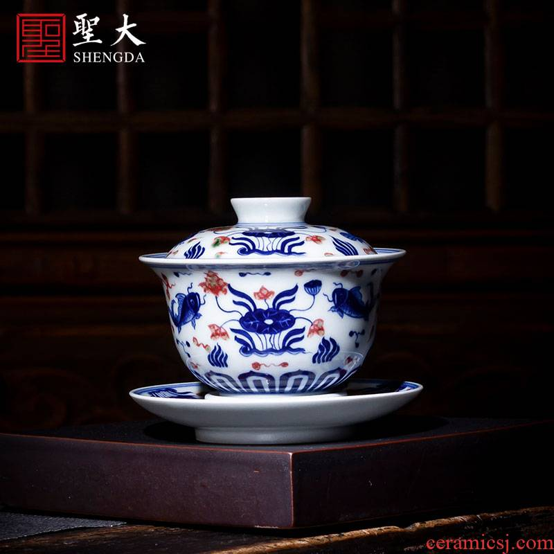 St large ceramic three tureen tea bowl of jingdezhen blue and white youligong red snapper algae hand - made lines tureen tea by hand