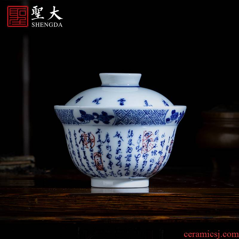 St large ceramic three tureen of blue and white cursive hand poetry without Joe tureen tea bowl of jingdezhen tea service by hand