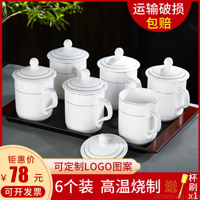 Jingdezhen ceramic cups with cover household water cup tea office cup hotel LOGO custom suits for the meeting room