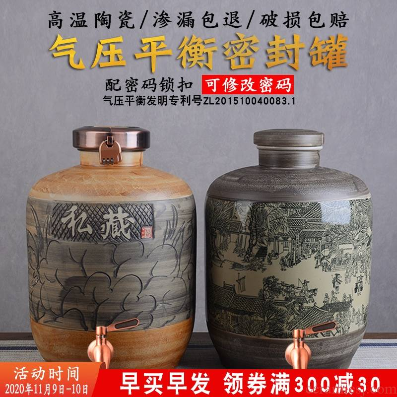 Archaize of jingdezhen ceramic mercifully wine jars home 20 jins 30 jins 50 put liquor cylinder qingming scroll sealed as cans