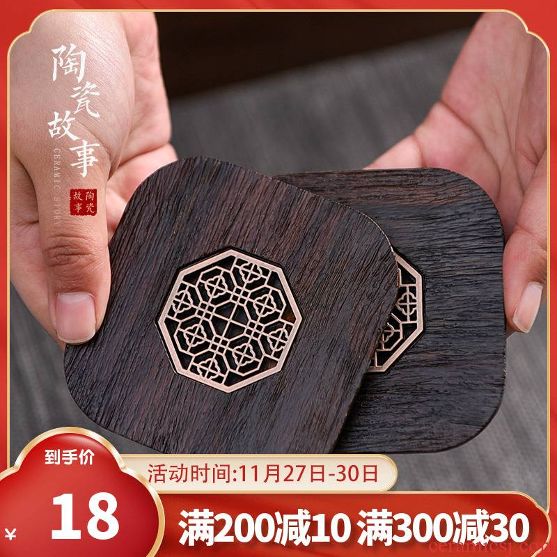 Ceramic tea cup mat story solid wooden cup insulation pad Chinese zen kung fu tea accessories cup holder