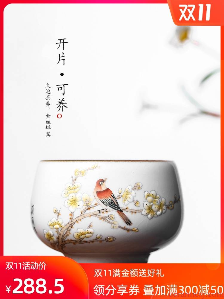 Your up tea sample tea cup, master cup single CPU getting jingdezhen ceramic hand - made kung fu tea cup almond flowers for a cup of tea