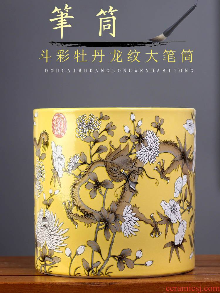 Jingdezhen porcelain brush pot Chinese study creative fashion office decoration as furnishing articles the teacher 's day gifts