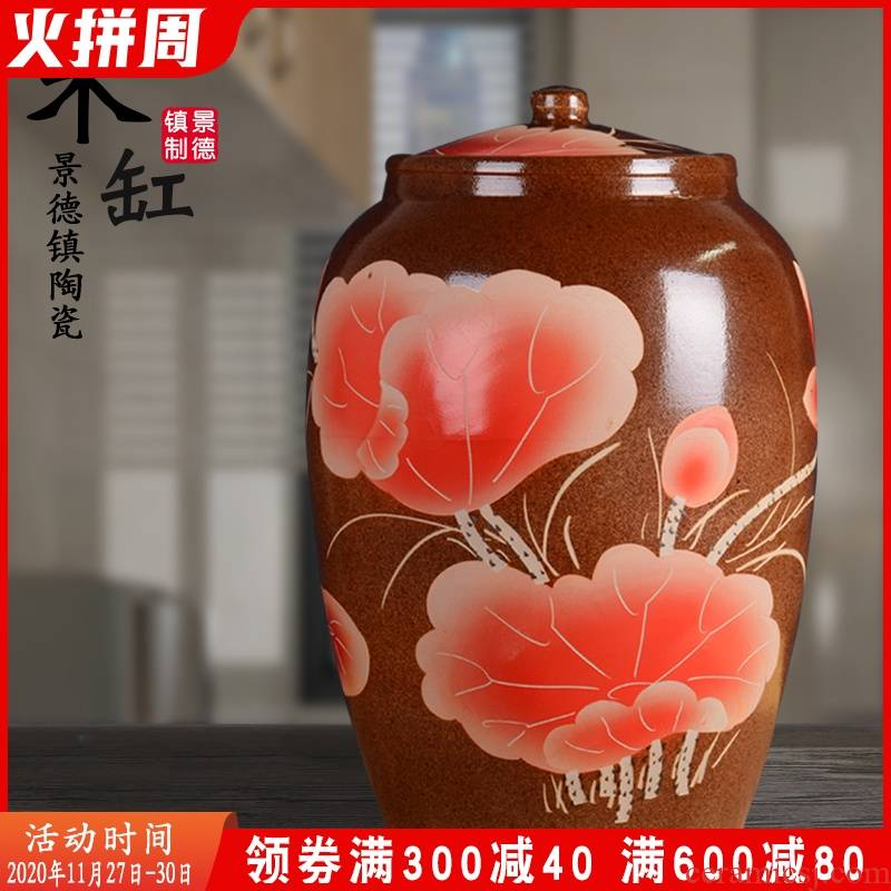 Jingdezhen ceramic barrel ricer box 50 kg pack household with cover rice jar of flour sealed bucket of household food storage tank