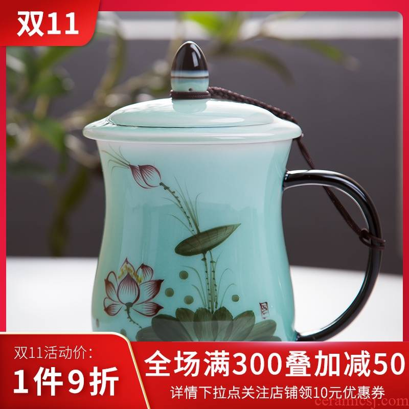Jingdezhen ceramic cups water bottle covers personal general cup tea cup tea shadow blue glaze celadon cup cup