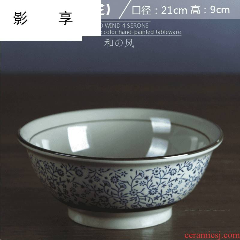 Enjoy the shadow under the glaze color Japanese household tableware ceramic bowl hand - made 8.5 inches large soup bowl rainbow such use chops HFS