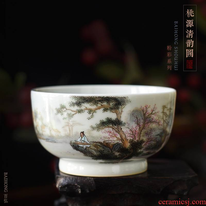 Hundred hong pastel taoyuan classical figure master cup single cup of jingdezhen tea service hand - made ceramic cups sample tea cup