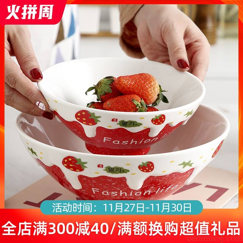 Ceramic bowl with fruit salad bowl, rainbow such use breakfast snack bowl bowl of individual creative move web celebrity strawberry