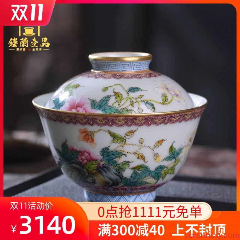 Jingdezhen ceramic hand - made famille rose corn poppy all three just two just tureen tea bowl of kung fu tea tureen