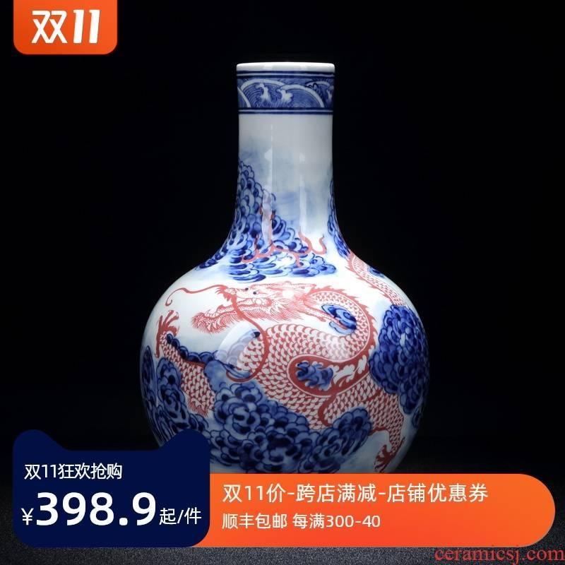 Ceramic vase furnishing articles flower arrangement sitting room light and decoration decoration vase decoration large jingdezhen porcelain Ceramic bottle