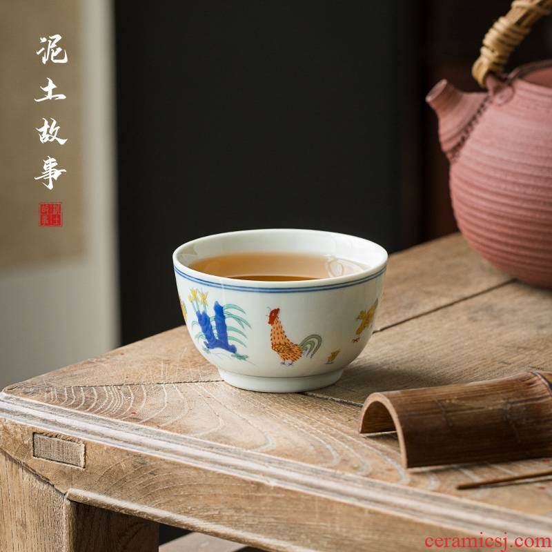 280 Ming chenghua chicken color bucket cylinder cup jingdezhen checking antique play kung fu tea set hand - made the master CPU