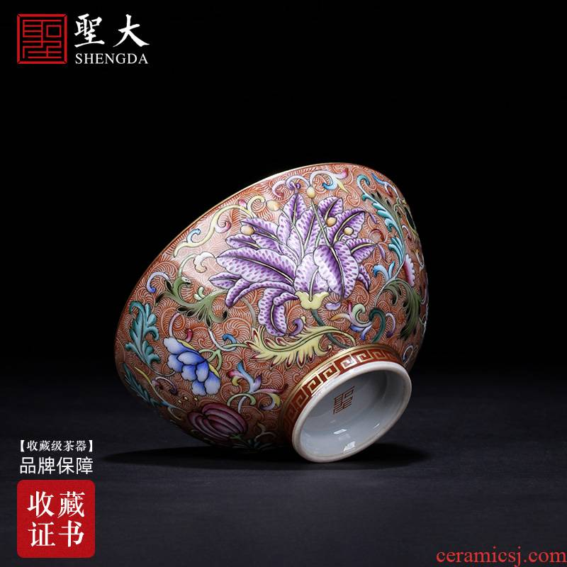 Holy big ceramic kung fu tea cups enamel see colour film around the grass went on flower tattoo heart cup jingdezhen checking tea set