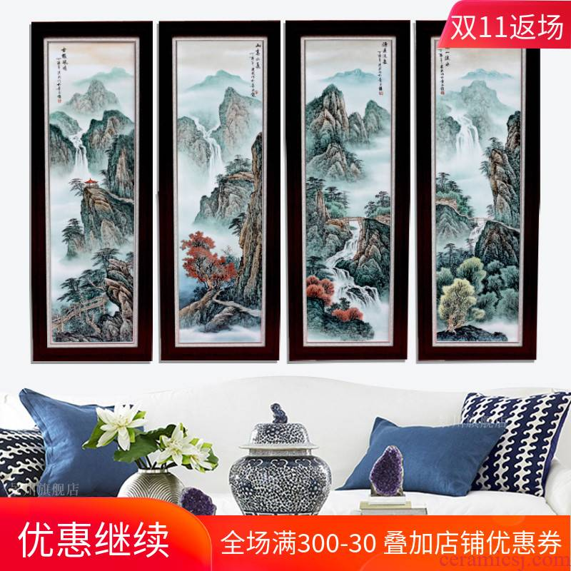 Jingdezhen ceramic painting hand - made porcelain plate painting landscapes four screen adornment home sitting room sofa background wall hangs a picture