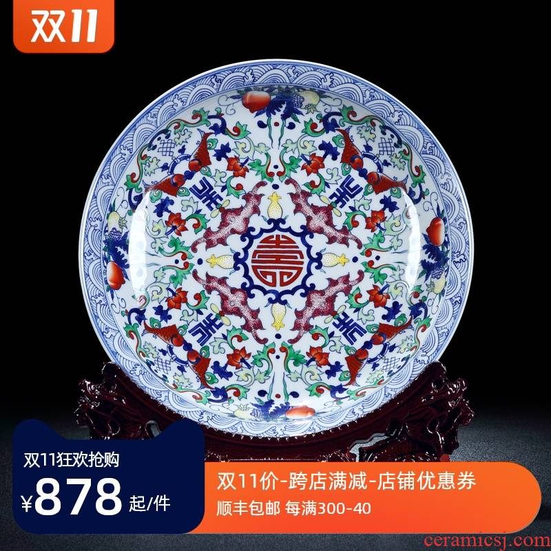 Chinese ceramic plate bookshelf place decoration plate sitting room ark, dish hang dish Chinese porcelain large coloured drawing or pattern