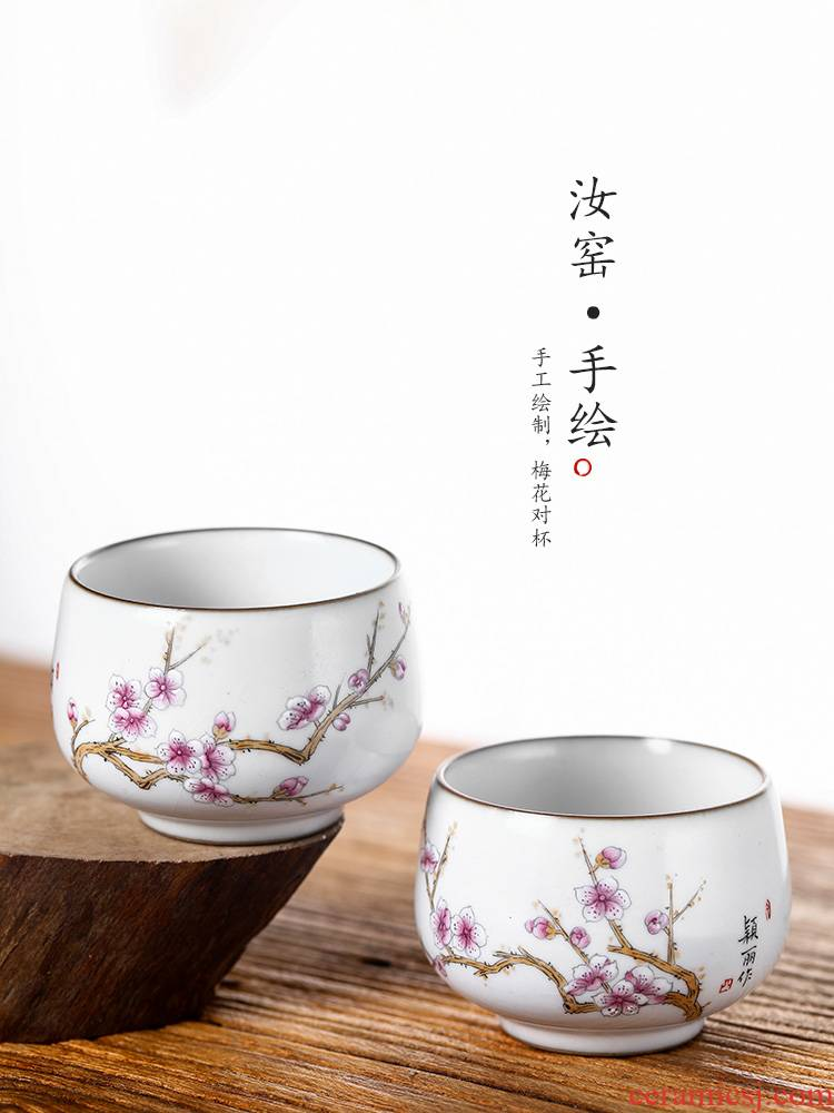 Jingdezhen hand - made ceramic cups sample tea cup masters cup getting pure manual to cup your up kung fu tea set gift boxes