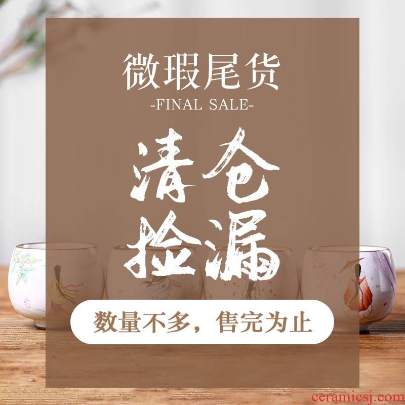 Ken shun ke inventory clearing tail cargo analyzes manual pure hand - made teacup tea cups of jingdezhen