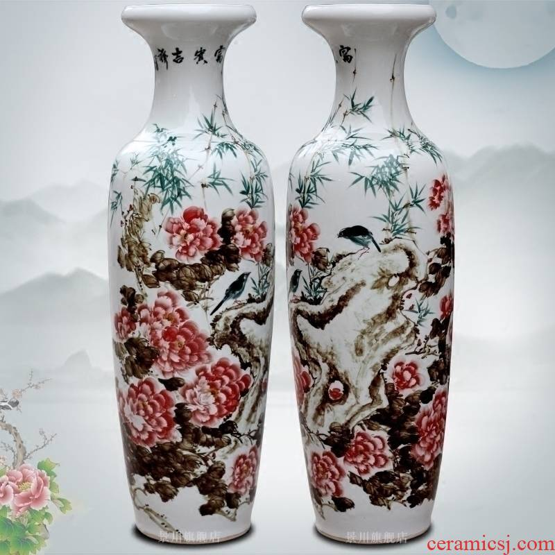 Jingdezhen ceramics hand - made wealth and auspicious landing big vase home sitting room shop flower arranging hotel furnishing articles