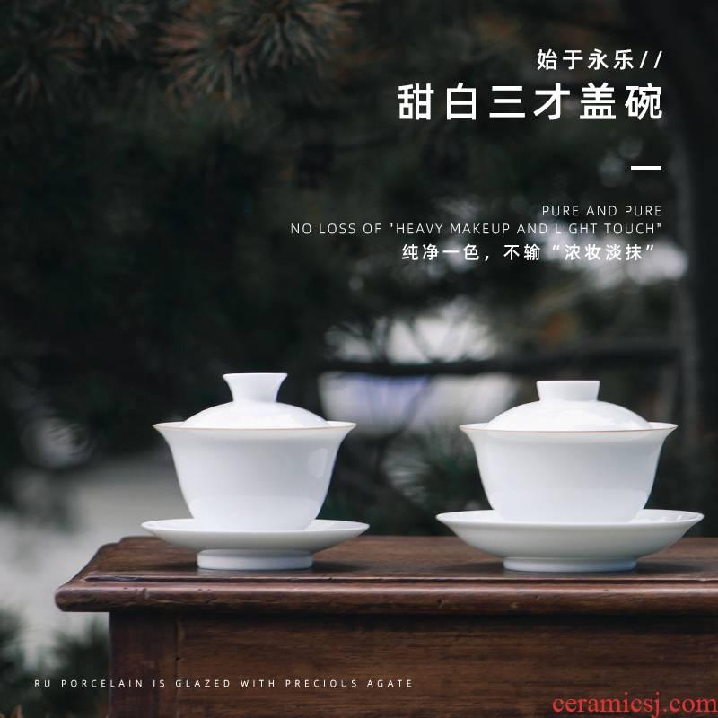 Mountain sound sweet white only three tureen jingdezhen ceramic tureen white porcelain bowl with tea tureen single kung fu