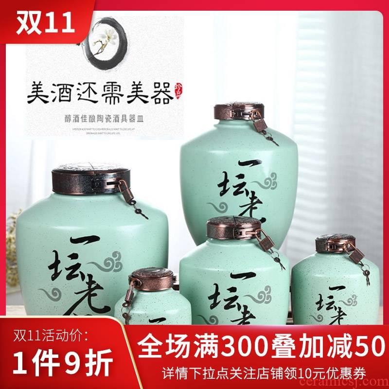 Xin MAO jingdezhen ceramic bottle is empty bottles of wine jar 1 catty 3 kg 5 jins of 10 jins home wine bottle seal wine