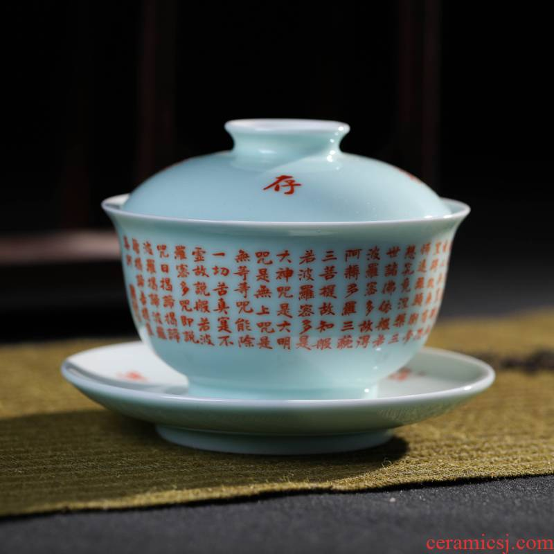 Submerged wood jingdezhen hand - made famille rose porcelain tea tureen bowl three cup RaoYunLong calligraphy ceramic cups