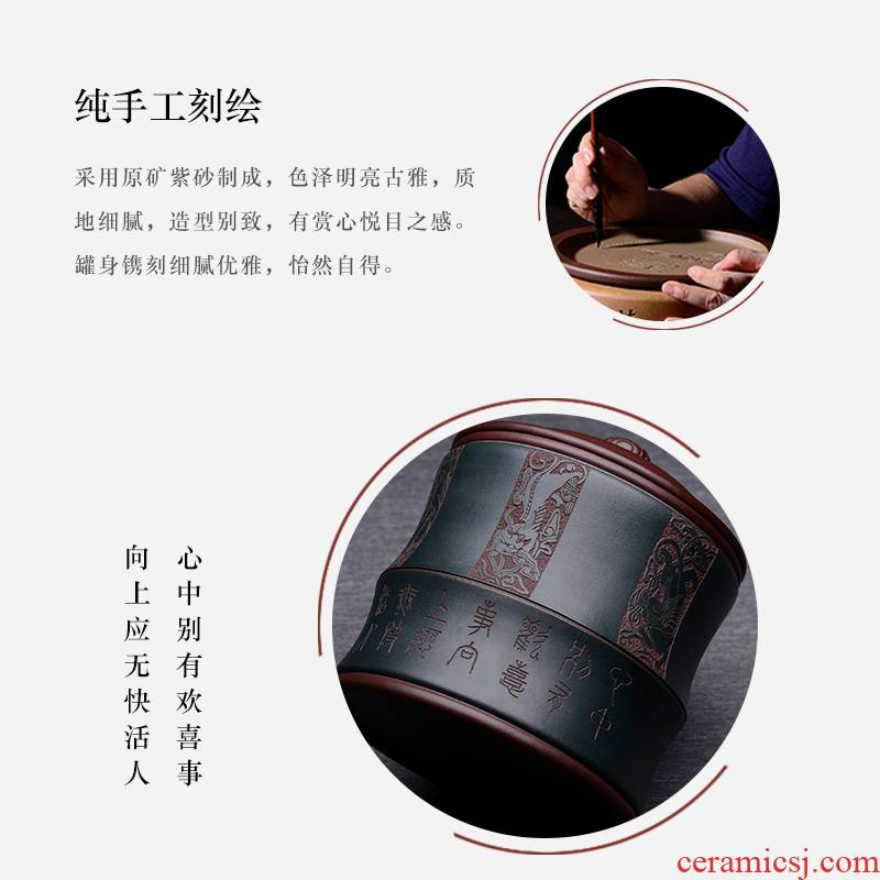 Shadow at yixing undressed ore violet arenaceous caddy fixings to wake household small bread seven pu 'er tea ware storage tanks large POTS H