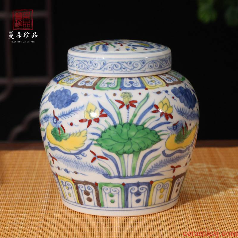 Jingdezhen imitation to color day word can of Jingdezhen lotus lotus yuanyang fights the color antique day word as cans