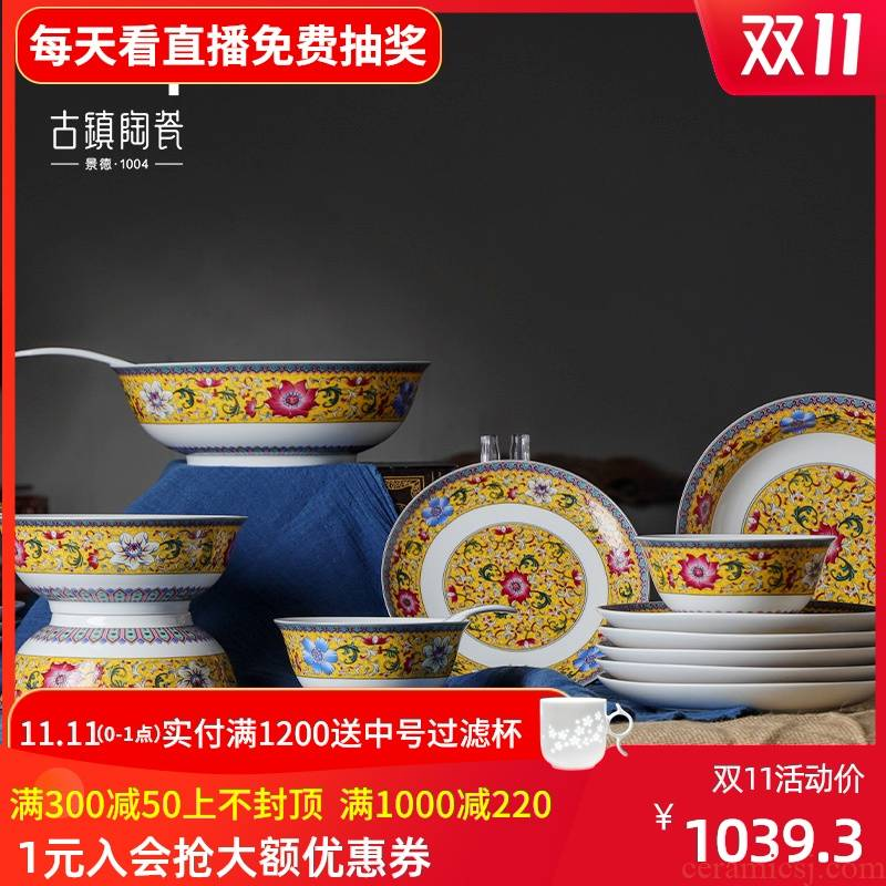 The ancient ceramic bowl individual household contracted creative move always eat jingdezhen ceramic dish suits for