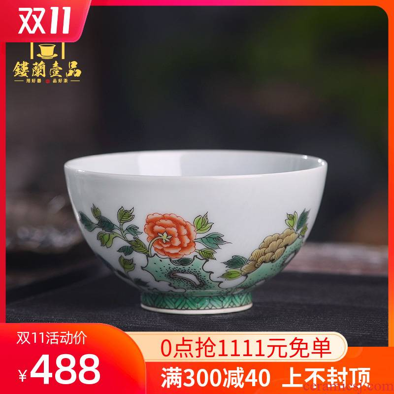 All hand - made pastel recent master of jingdezhen ceramics kung fu tea set personal tea cup to use single CPU