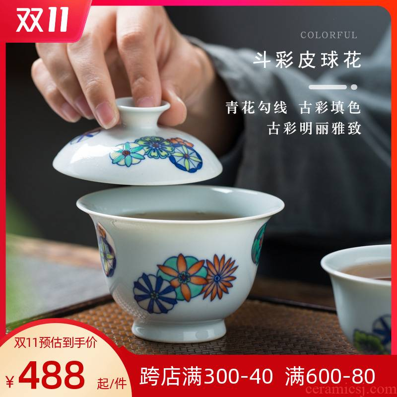 Jingdezhen blue and white color bucket only two tureen tea cups a single pure manual chenghua hand - made large hot tea bowl