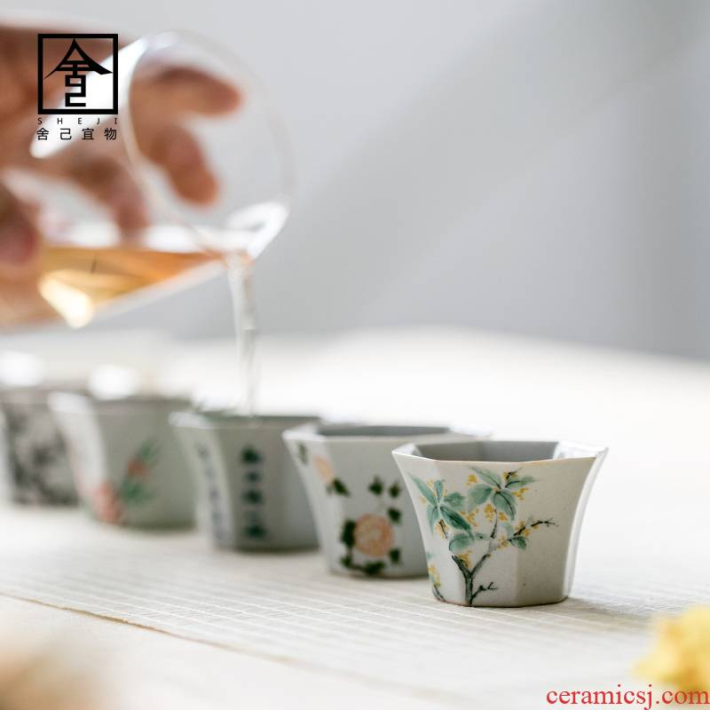 """The Self - """"appropriate content mix hand - made sample tea cup manual master cup jingdezhen cup to restore ancient ways small kung fu tea cups"""