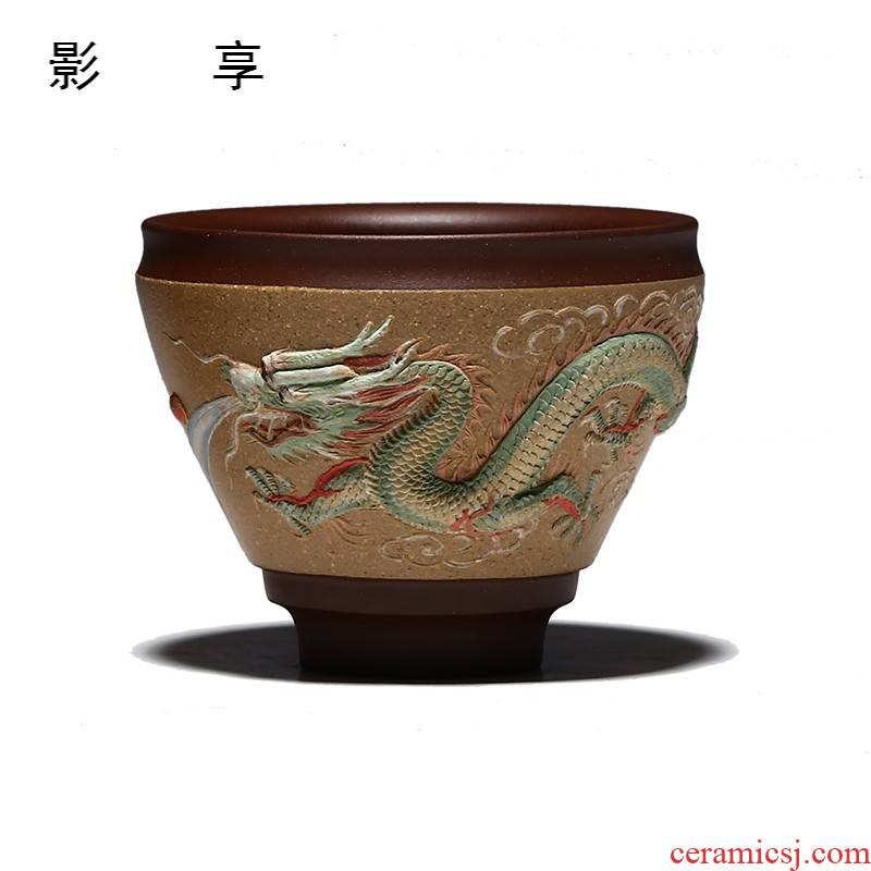 Shadow enjoy high - end violet arenaceous sample tea cup famous checking noggin yixing cup kung fu cup single CPU YSMP master