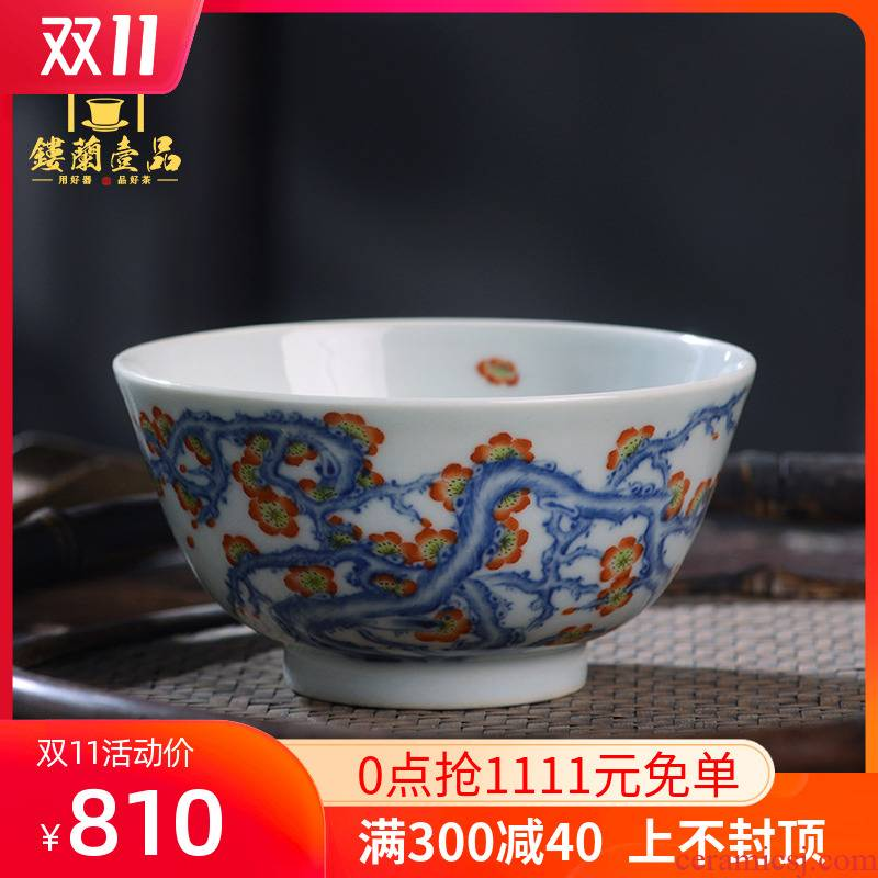 All hand - made porcelain dou ancient color haitang master cup of jingdezhen ceramics kung fu tea tea cup large single CPU