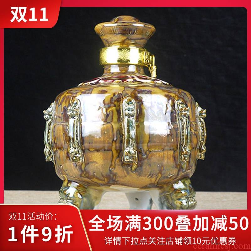 5 jins of jingdezhen ceramic bottle jar jar storage bottle variable glaze decoration bottle wine bottle of three feet
