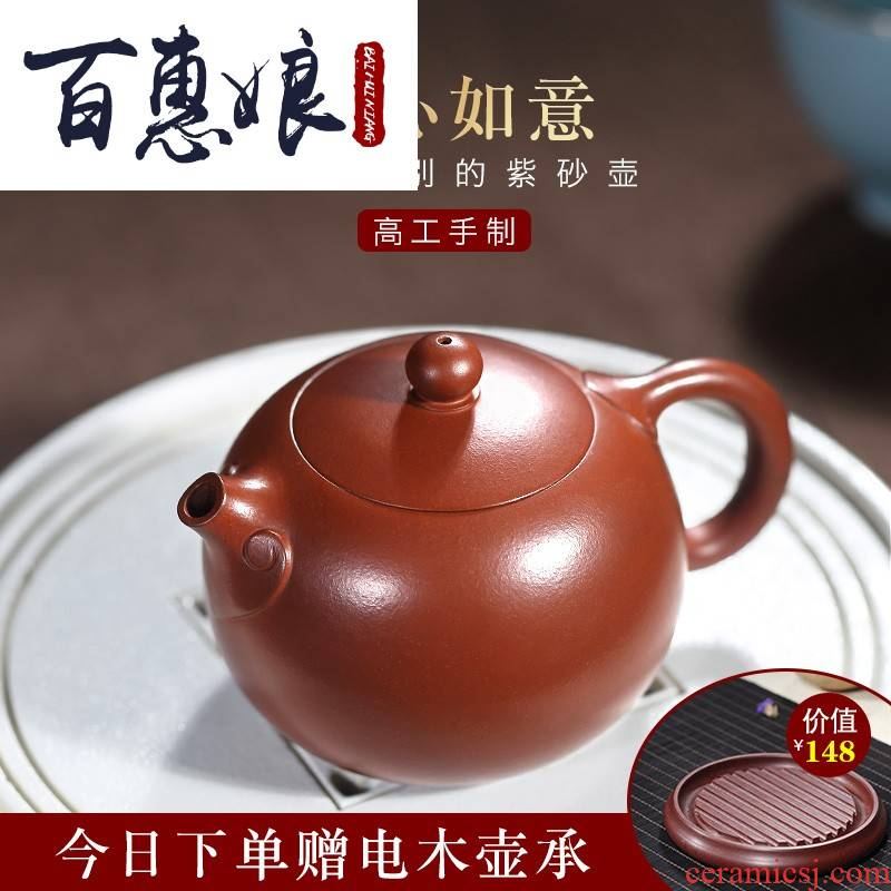(niang yixing are it by pure manual the qing xi shi pot cement built high wages have contentment