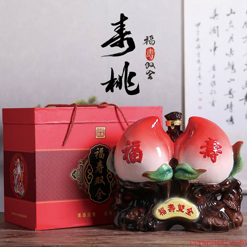 Jingdezhen ceramic bottle 1 catty 2 jins of 10 jins peach empty wine bottle with household tank sealing liquor gift box